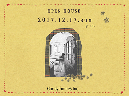 201712_yoko_s